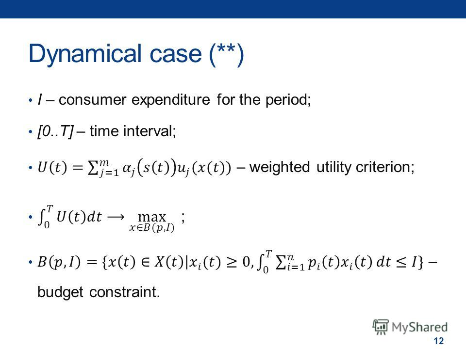 Dynamical case (**) 12