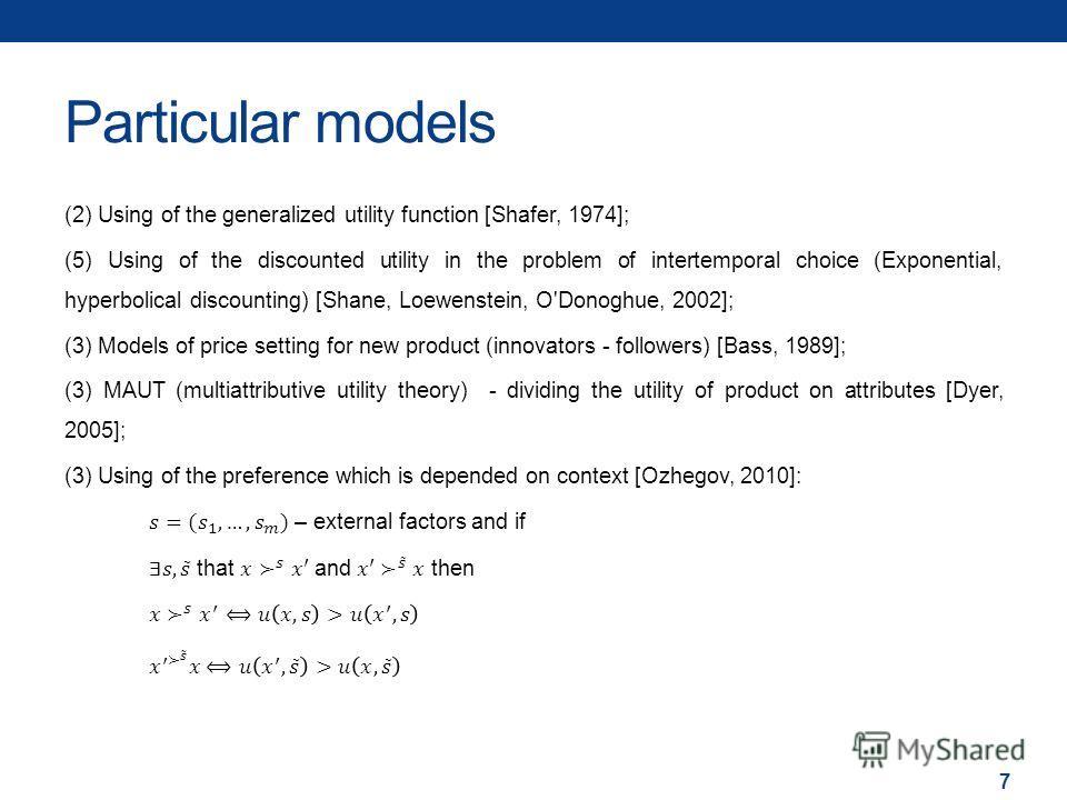 Particular models 7