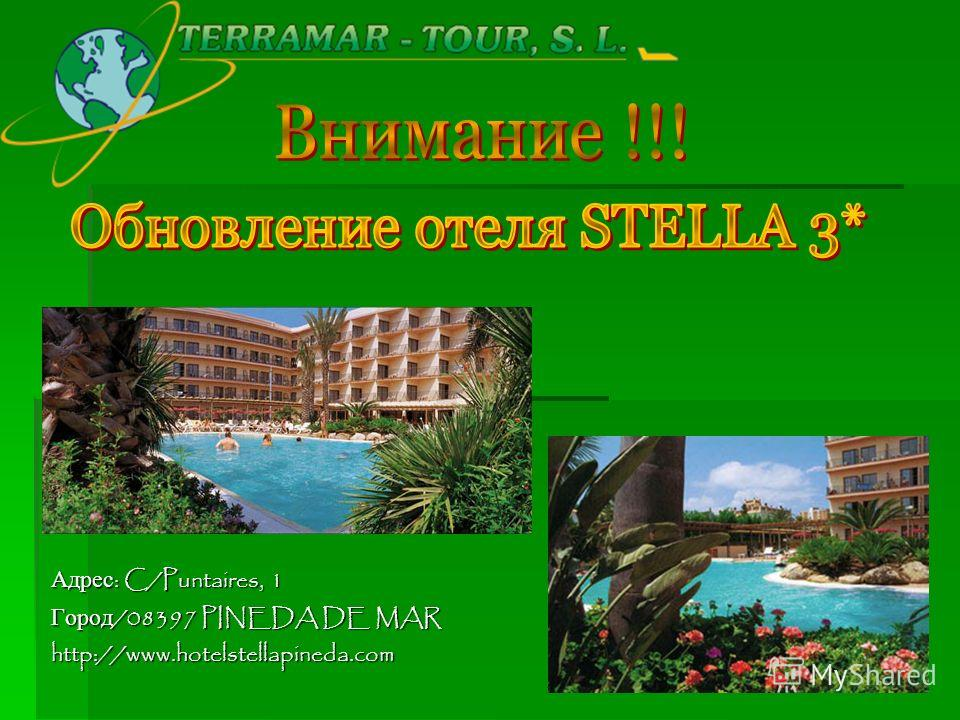 Адрес : C/Puntaires, 1 Город /08397 PINEDA DE MAR http://www.hotelstellapineda.com