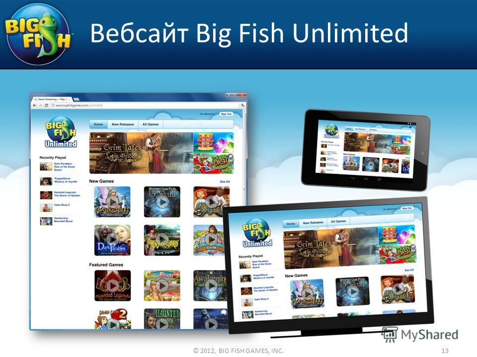 Вебсайт Big Fish Unlimited 13© 2012, BIG FISH GAMES, INC.