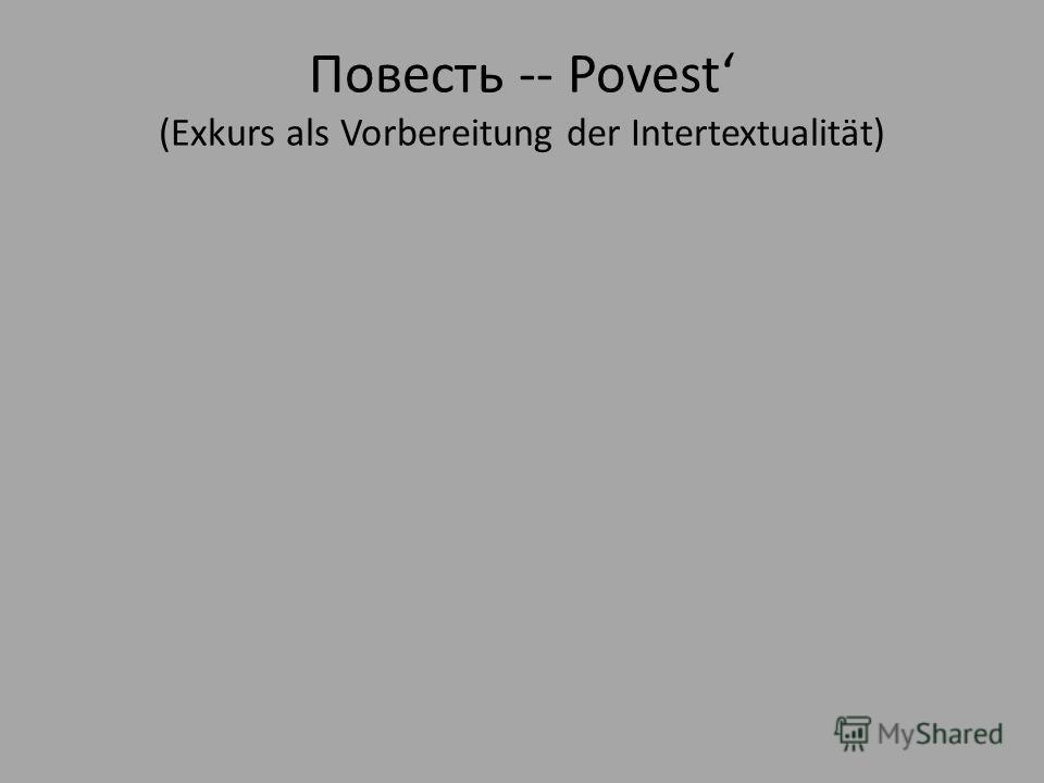 Повесть -- Povest (Exkurs als Vorbereitung der Intertextualität)
