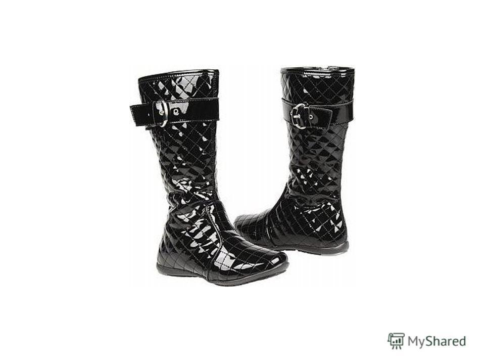 Ботинки Боти́нки, полусапо́жки обувь, закрывающая ногу по лодыжку, чаще мужская, чем женская. Классические ботинки изготовлены из кожи и завязываются шнурками.шнурками В современных ботинках часто используется застёжка-молния вместо шнурков (или вмес