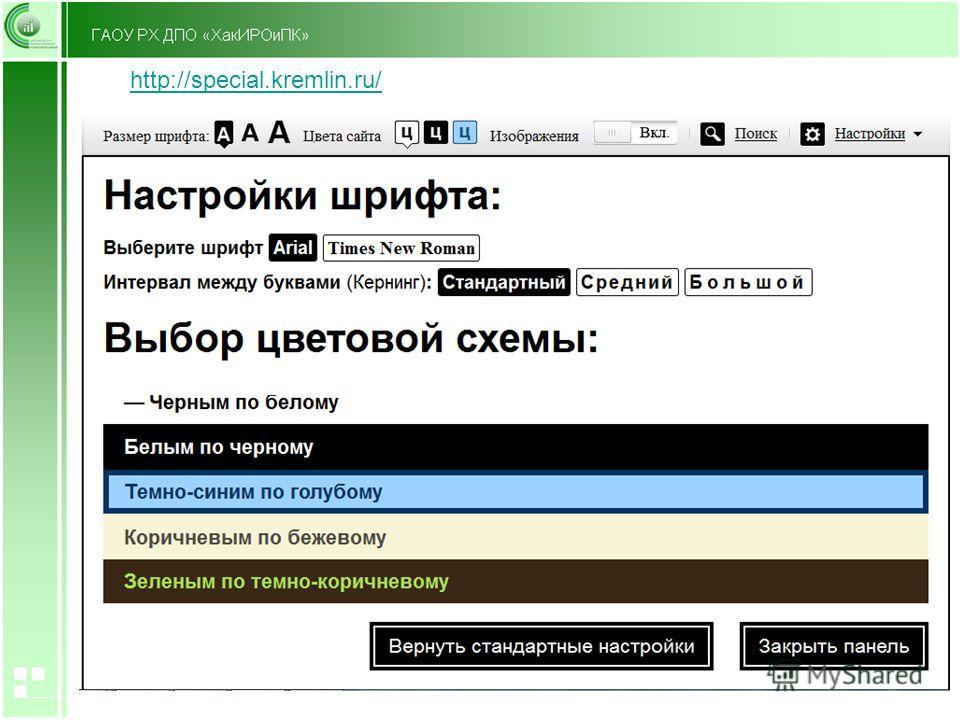 http://special.kremlin.ru/