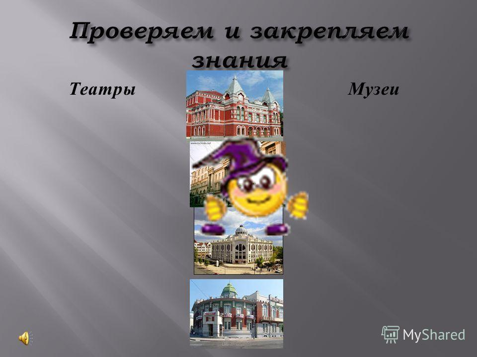 Парк им. Ю. Гагарина Ботанический сад Парк Победы Струковский сад