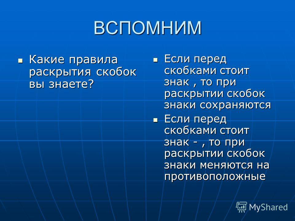 Выполнено учителем математики Школы 253 Богдановой А.Р.