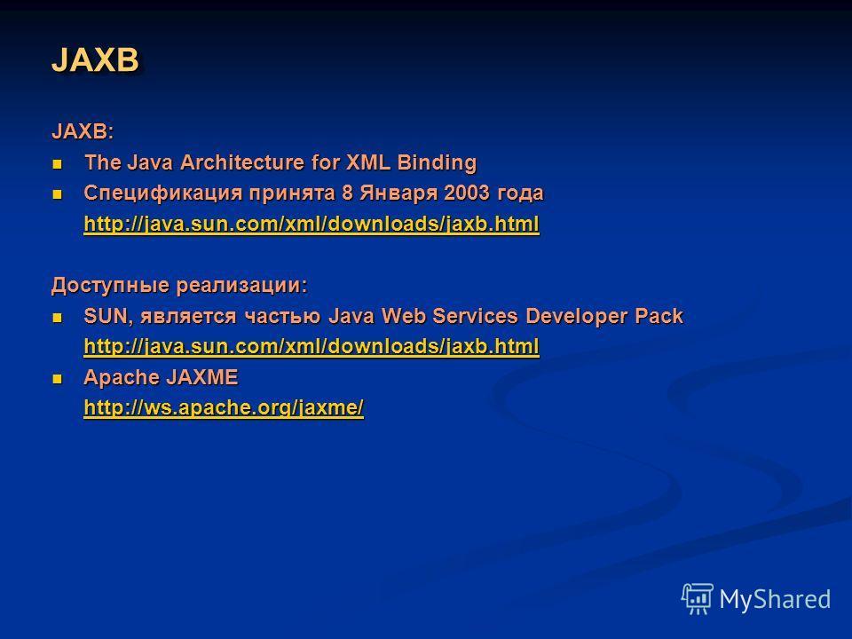JAXBJAXB JAXB: The Java Architecture for XML Binding The Java Architecture for XML Binding Спецификация принята 8 Января 2003 года Спецификация принята 8 Января 2003 года http://java.sun.com/xml/downloads/jaxb.html Доступные реализации: SUN, является