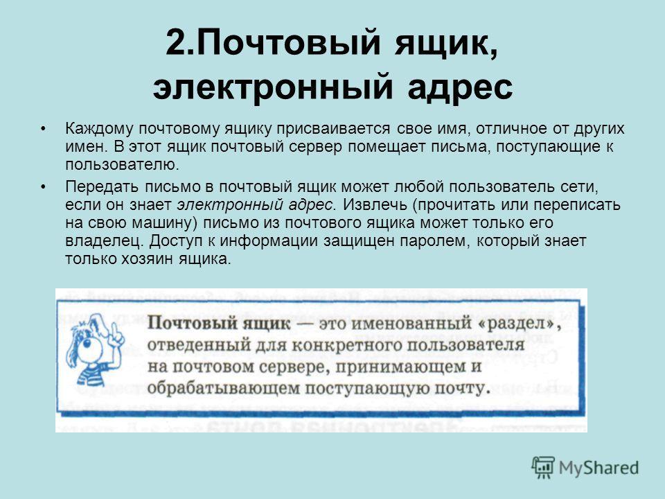 Электронный адрес камешкирского районного мирового суда - 1da