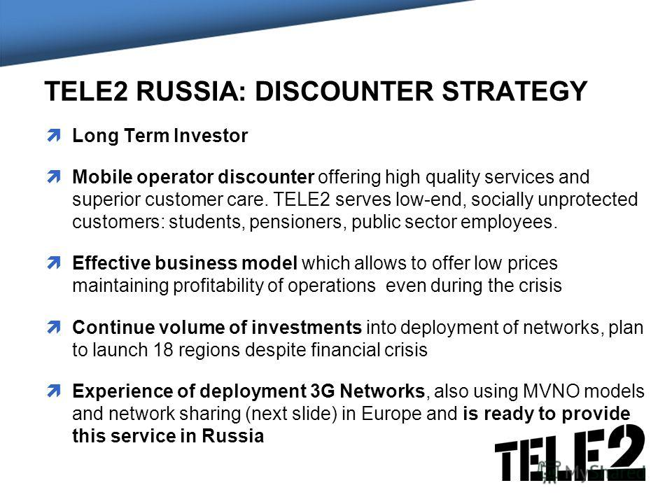 Long Term Investor Mobile operator discounter offering high quality services and superior customer care. TELE2 serves low-end, socially unprotected customers: students, pensioners, public sector employees. Effective business model which allows to off