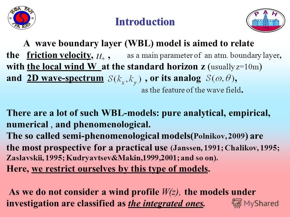 Образец заголовка Образец текста Второй уровень Третий уровень Четвертый уровень Пятый уровень 3 Образец заголовка Образец текста Второй уровень Третий уровень Четвертый уровень Пятый уровень 3 Introduction A wave boundary layer (WBL) model is aimed