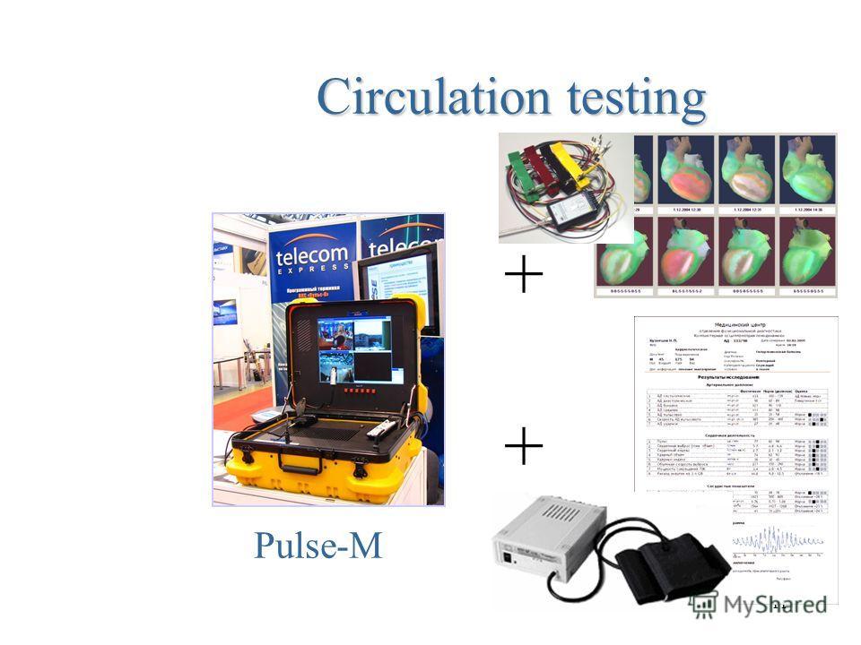 11 Circulation testing ++++ Pulse-M