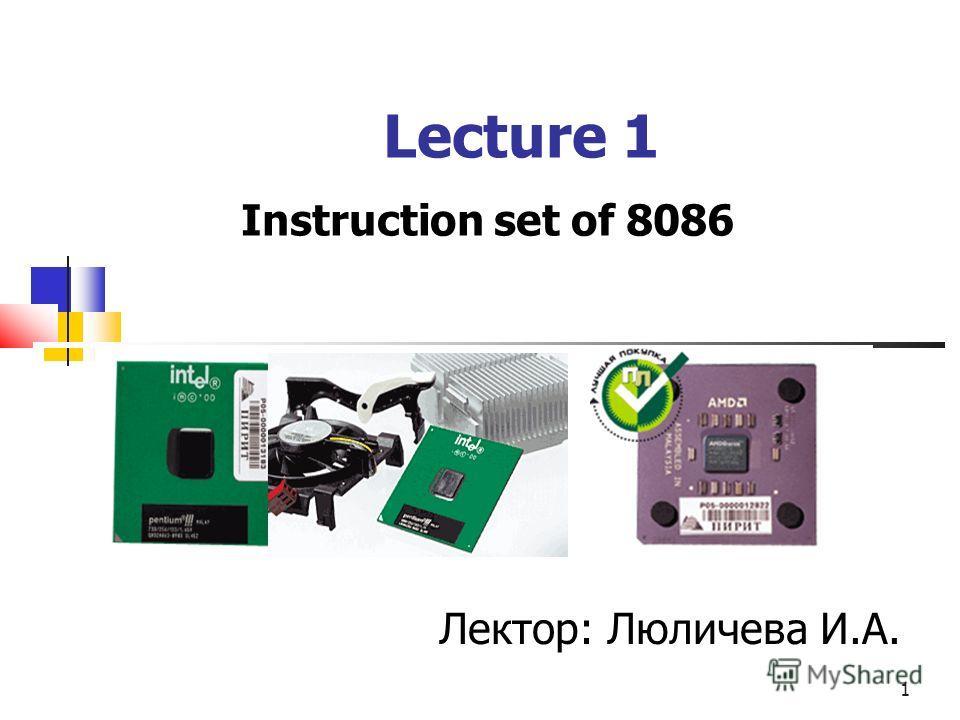 1 Lecture 1 Instruction set of 8086 Лектор: Люличева И.А.