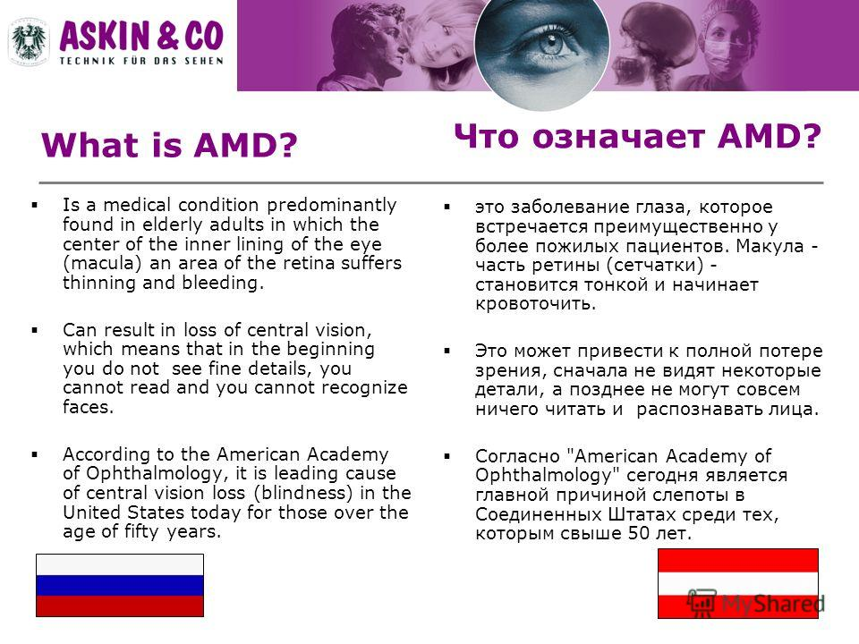 What is AMD? Is a medical condition predominantly found in elderly adults in which the center of the inner lining of the eye (macula) an area of the retina suffers thinning and bleeding. Can result in loss of central vision, which means that in the b