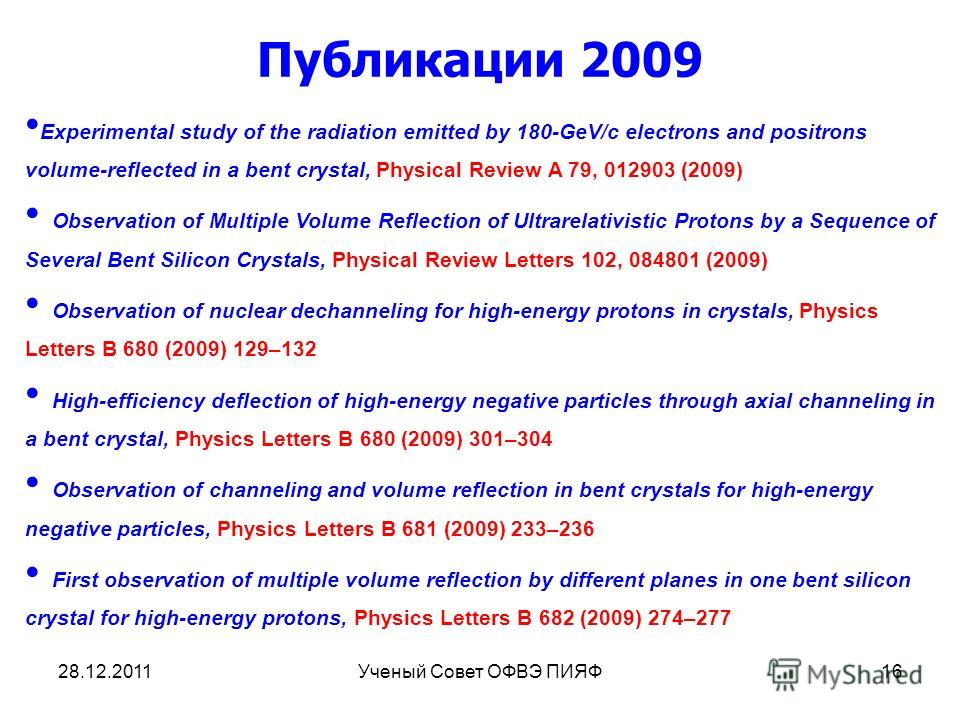 Публикации 2009 28.12.201116Ученый Совет ОФВЭ ПИЯФ Experimental study of the radiation emitted by 180-GeV/c electrons and positrons volume-reflected in a bent crystal, Physical Review A 79, 012903 (2009) Observation of Multiple Volume Reflection of U