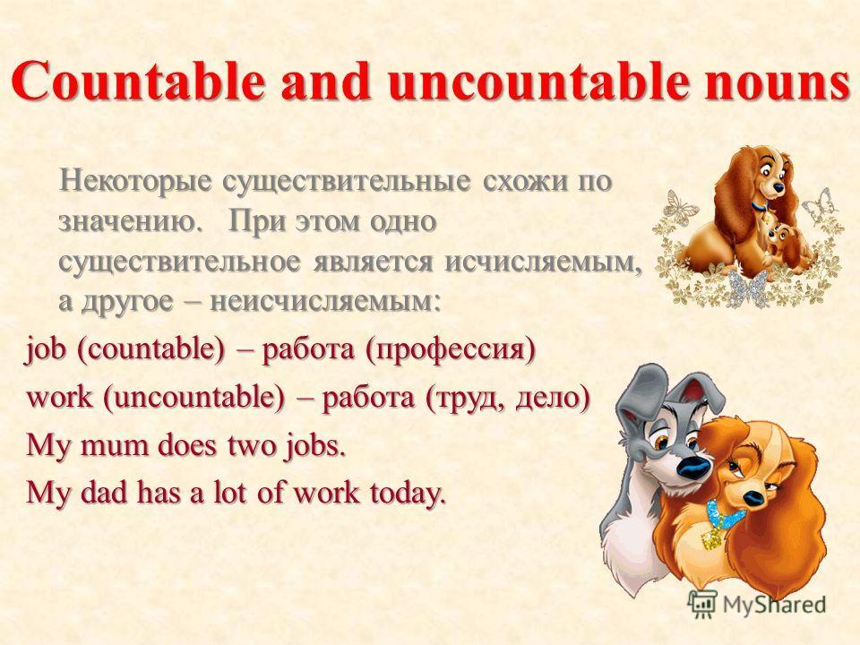 Countable and uncountable nouns Некоторые существительные схожи по значению. При этом одно существительное является исчисляемым, а другое – неисчисляемым: Некоторые существительные схожи по значению. При этом одно существительное является исчисляемым