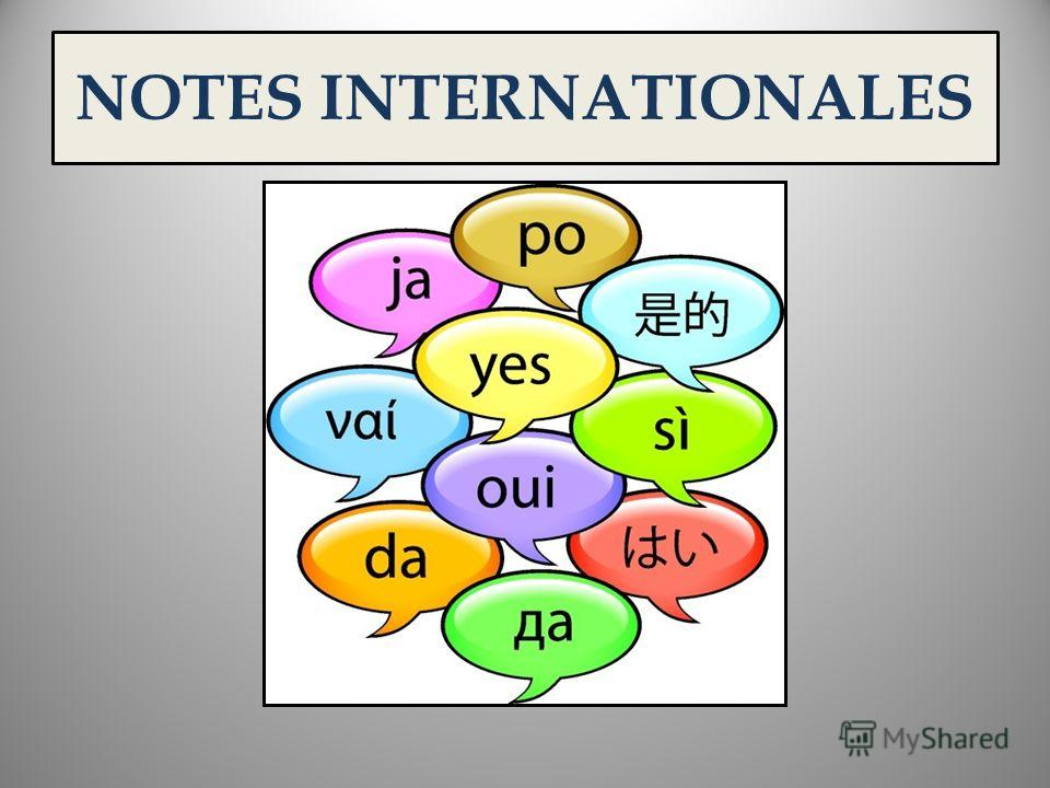 NOTES INTERNATIONALES 1