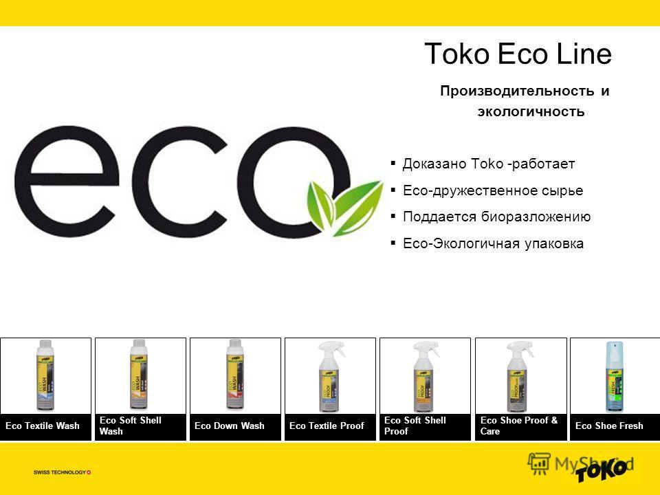 Toko Eco Line Производительность и экологичность Доказано Toko -работает Eco-дружественное сырье Поддается биоразложению Eco-Экологичная упаковка Eco Textile Wash Eco Soft Shell Wash Eco Down WashEco Textile Proof Eco Soft Shell Proof Eco Shoe Proof