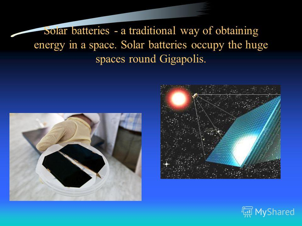 Solar batteries - a traditional way of obtaining energy in a space. Solar batteries occupy the huge spaces round Gigapolis.