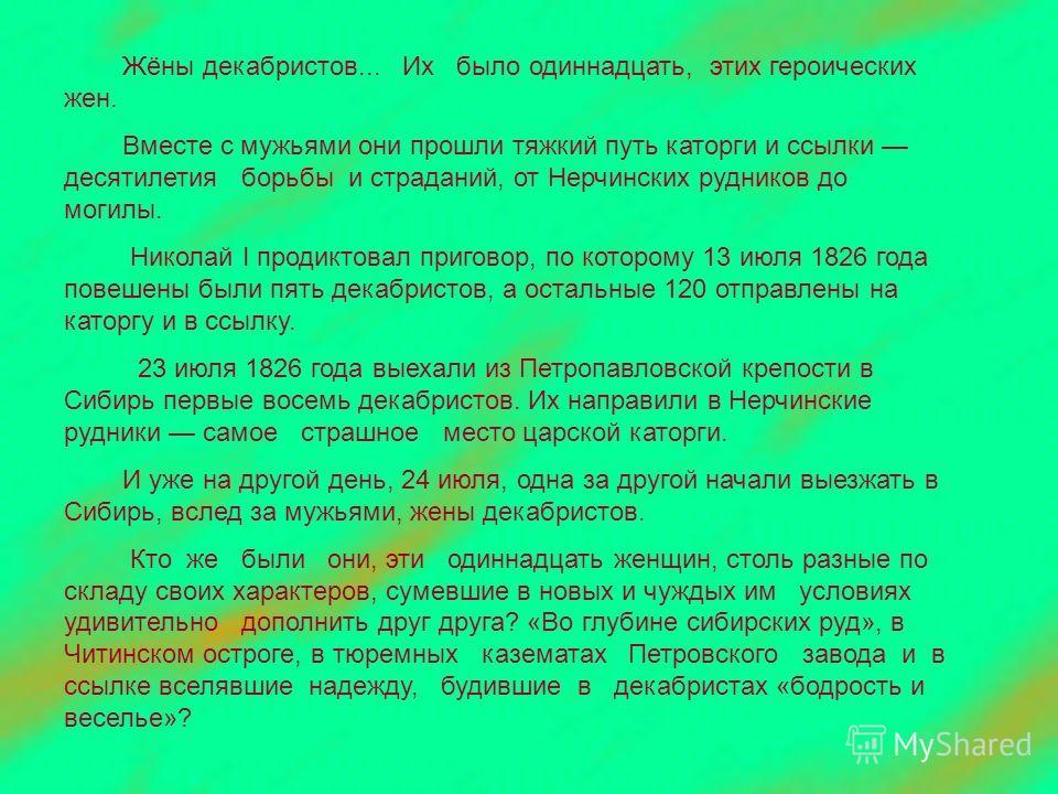 с. Новые Выселки Выполнила: учитель русского языка и литературы Демидова Мария Алексеевна