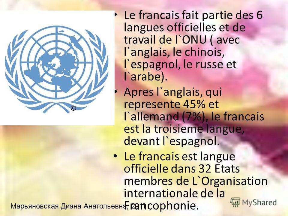 Le francais fait partie des 6 langues officielles et de travail de I`ONU ( avec l`anglais, le chinois, l`espagnol, le russe et l`arabe). Apres l`anglais, qui represente 45% et l`allemand (7%), le francais est la troisieme langue, devant l`espagnol. L
