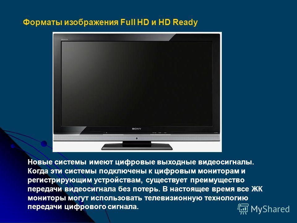 Мониторы Жидкокристаллические видеомониторы OEV 191/191H Olympus совместимый с форматом HDTV ЖК экран 19 дюймов по диагонали с разрешением 1280х1024 пикселей