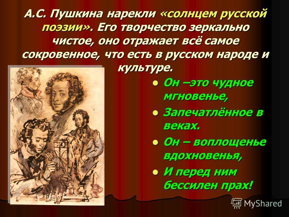 Назвать произведения в которых героиню зовут Мария; в которых героиню зовут Мария; в которых изображён образ Петра I; в которых изображён образ Петра I; в которых главные герои – Мария и Владимир. в которых главные герои – Мария и Владимир.