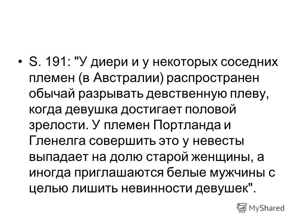 S. 191: