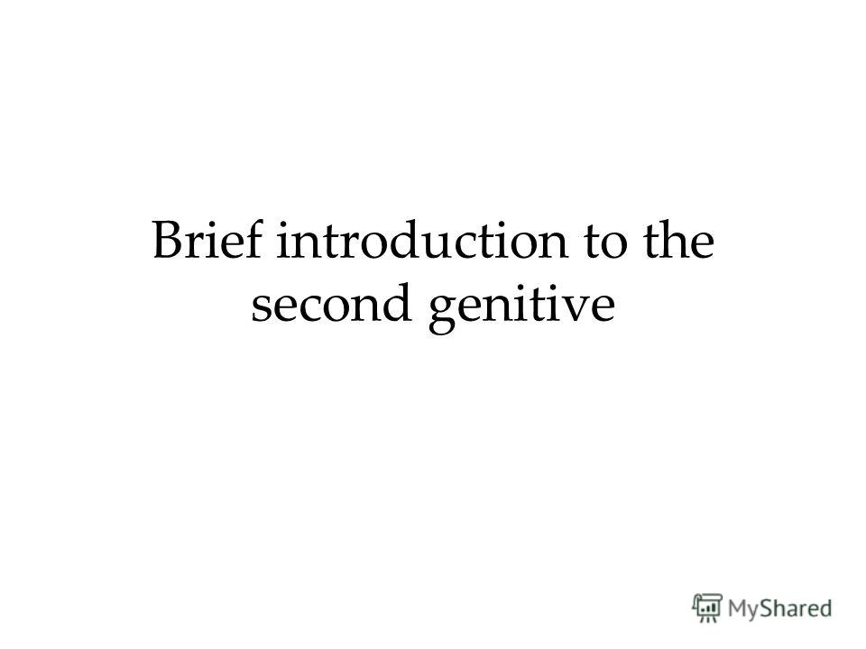 Brief introduction to the second genitive