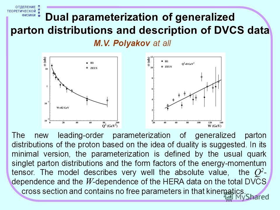 The new leading-order parameterization of generalized parton distributions of the proton based on the idea of duality is suggested. In its minimal version, the parameterization is defined by the usual quark singlet parton distributions and the form f