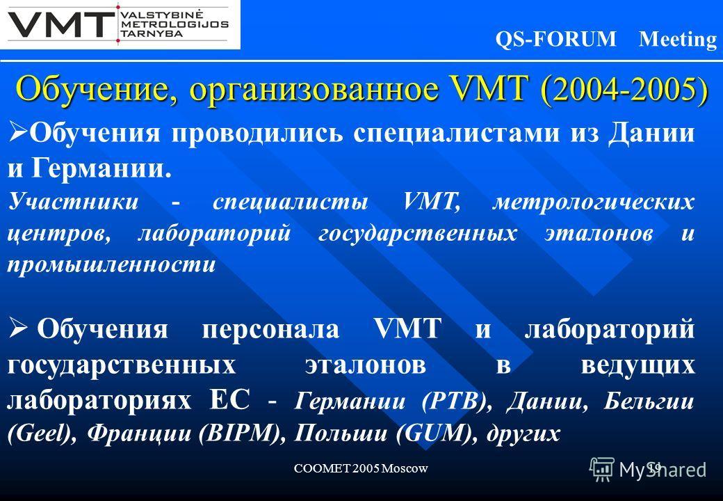 COOMET 2005 Moscow19 Обучение, организованное VMT ( 2004-2005) Обучения проводились специалистами из Дании и Германии. Участники - специалисты VMT, метрологических центров, лабораторий государственных эталонов и промышленности Обучения персонала VMT