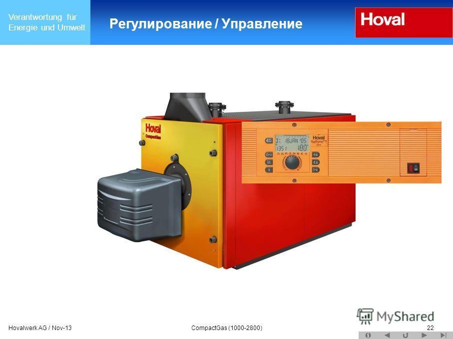 Verantwortung für Energie und Umwelt Hovalwerk AG / Nov-13CompactGas (1000-2800)22 Регулирование / Управление