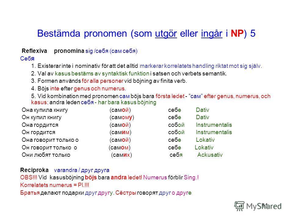 11 Bestämda pronomen (som utgör eller ingår i NP) 5 Reflexiva pronomina sig /себя (сам себя) Себя 1. Existerar inte i nominativ för att det alltid markerar korrelatets handling riktat mot sig själv. 2. Val av kasus bestäms av syntaktisk funktion i sa