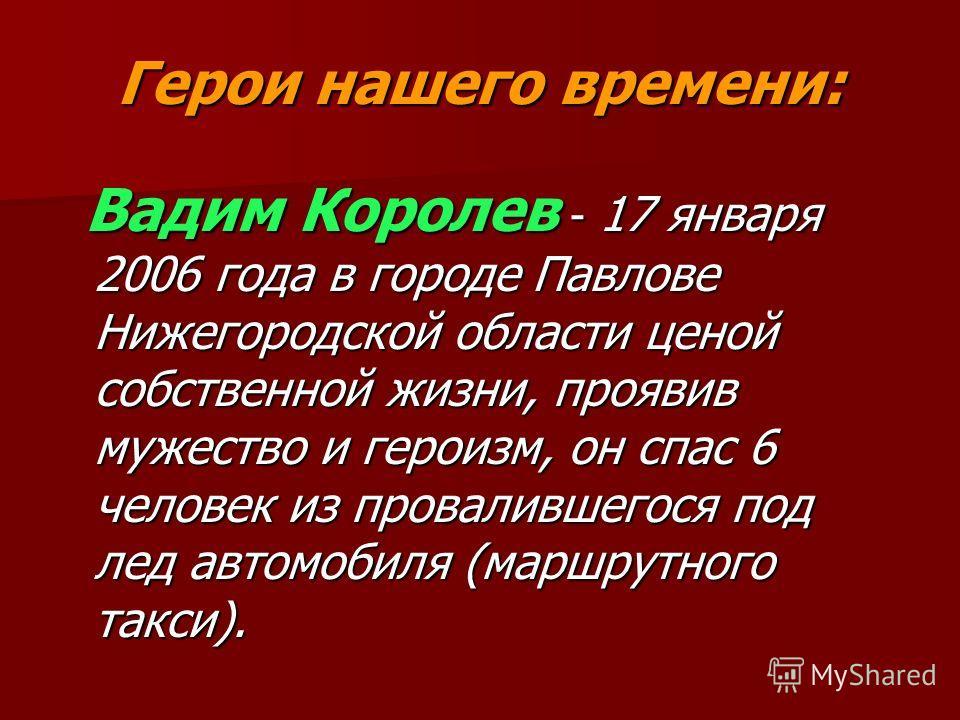 знакомства без регистрации в павлове нижегородской области
