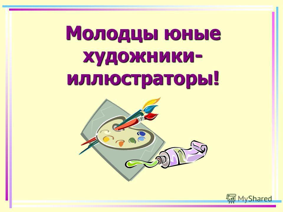 Щигренёва Вика,Щигренёва Вика, ЦГДБ