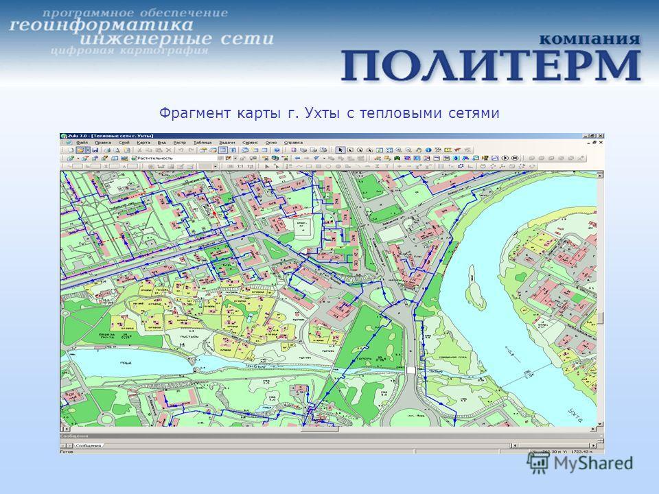 Фрагмент карты г. Ухты с тепловыми сетями
