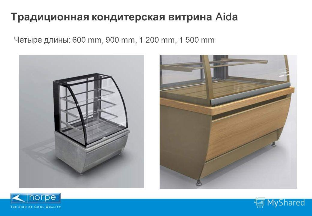 Традиционная кондитерская витрина Aida Четыре длины : 600 mm, 900 mm, 1 200 mm, 1 500 mm