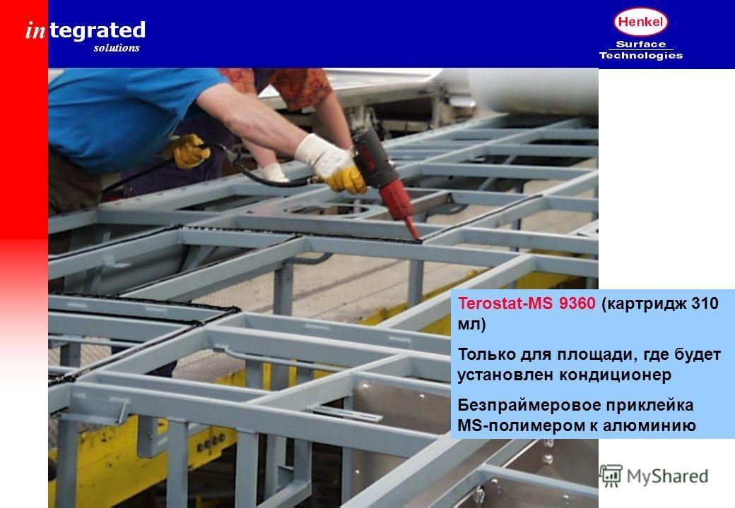 in tegrated solutions Terostat-MS 9360 (картридж 310 мл) Только для площади, где будет установлен кондиционер Безпраймеровое приклейка MS-полимером к алюминию