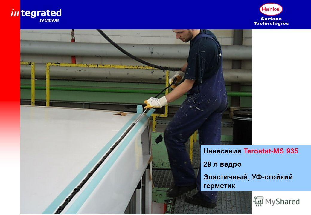in tegrated solutions Нанесение Terostat-MS 935 28 л ведро Эластичный, УФ-стойкий герметик