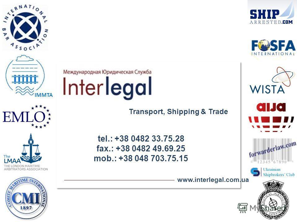 IMMTA Transport, Shipping & Trade tel.: +38 0482 33.75.28 fаx.: +38 0482 49.69.25 mob.: +38 048 703.75.15 www.interlegal.com.ua