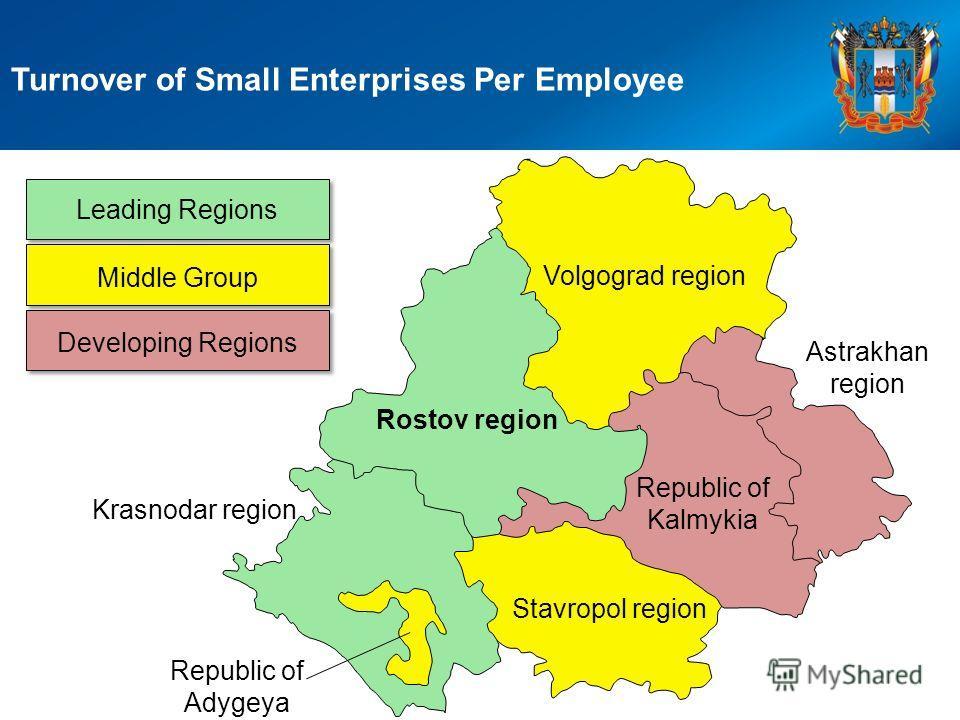 Turnover of Small Enterprises Per Employee Republic of Adygeya Astrakhan region Volgograd region Rostov region Krasnodar region Stavropol region Republic of Kalmykia