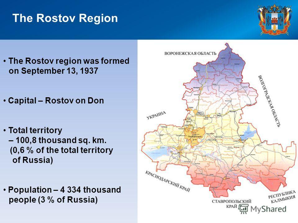Republic of Adygeya Astrakhan region Volgograd region Rostov region Krasnodar region Stavropol region Republic of Kalmykia The Rostov region was formed on September 13, 1937 Capital – Rostov on Don Total territory – 100,8 thousand sq. km. (0,6 % of t