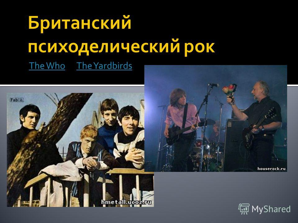 The WhoThe Who The YardbirdsThe Yardbirds