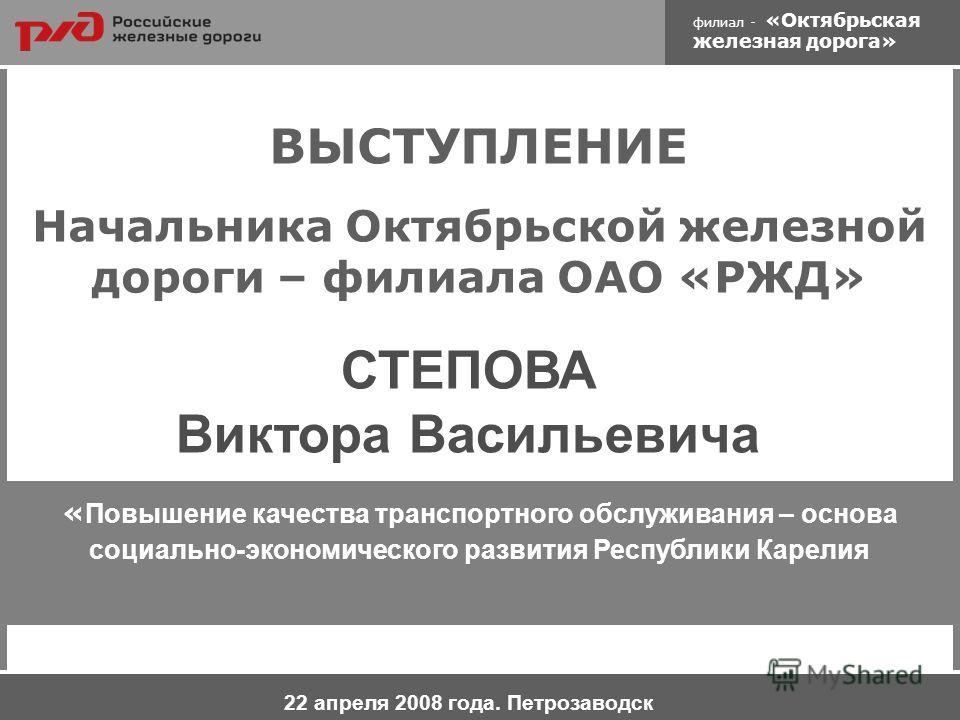 Презентация По Управлению Качеством