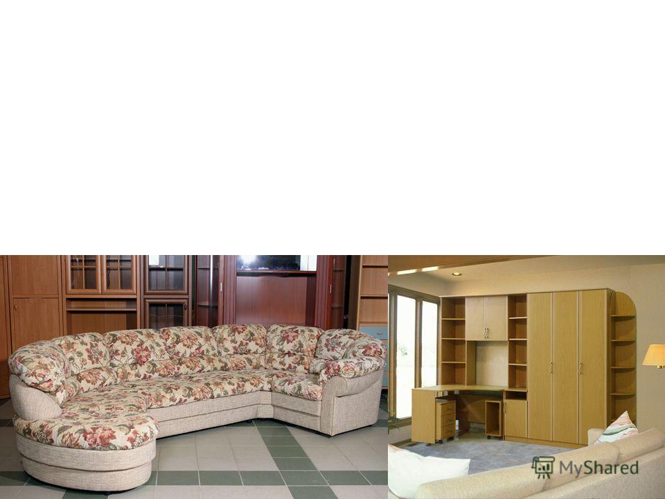 Испытание 5 Участники команды должны будут собрать стулья и столы из груды отдельных частей разобранной мебели разных фирм.