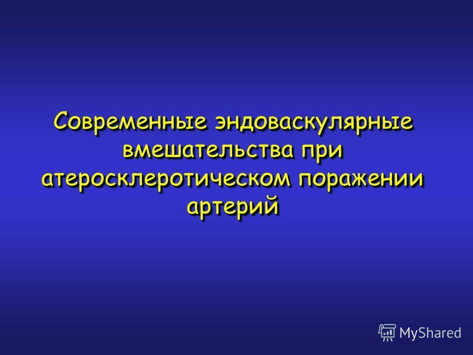 """Презентация на тему: """"Новые технологии ...: http://www.myshared.ru/slide/532742/"""
