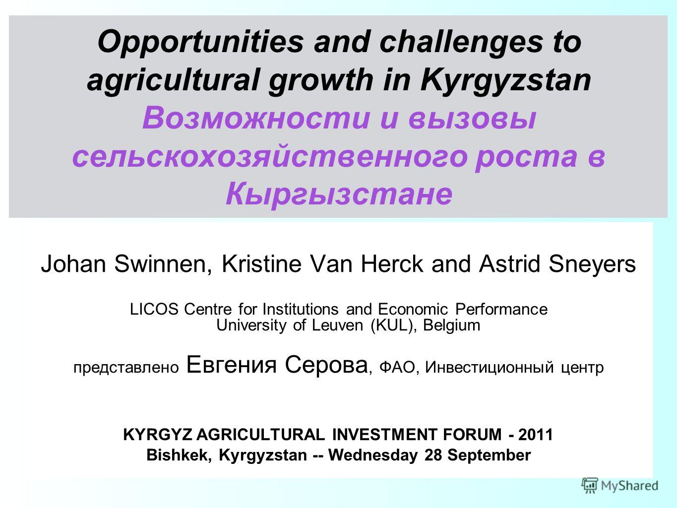 Opportunities and challenges to agricultural growth in Kyrgyzstan Возможности и вызовы сельскохозяйственного роста в Кыргызстане Johan Swinnen, Kristine Van Herck and Astrid Sneyers LICOS Centre for Institutions and Economic Performance University of