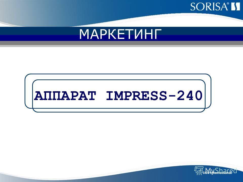 SOR Internacional МАРКЕТИНГ АППАРАТ IMPRESS-240