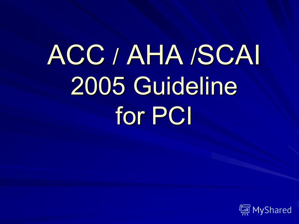ACC / AHA / SCAI 2005 Guideline for PCI