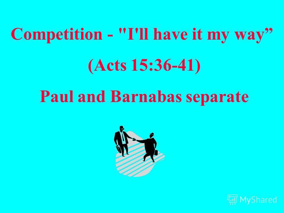 Устраниться (избежать) - (Деян 9:23-25) Павел скрылся