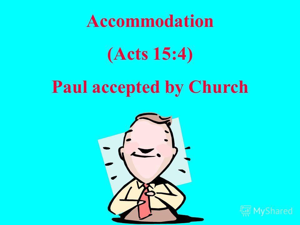 Приспособиться - «Ты можешь поступать, как хочешь Павел отвергнут Церковью (Деян. 9:26-27)