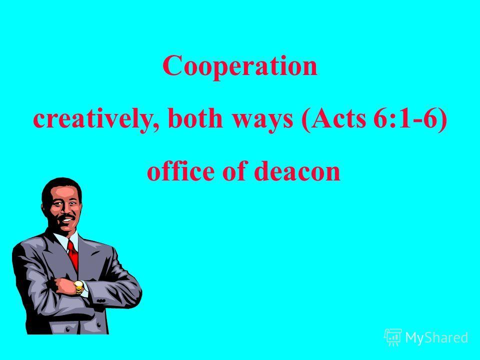 Компромисс - «Мы можем найти общий язык... Тимофей был обрезан (Деян. 16:1-5)